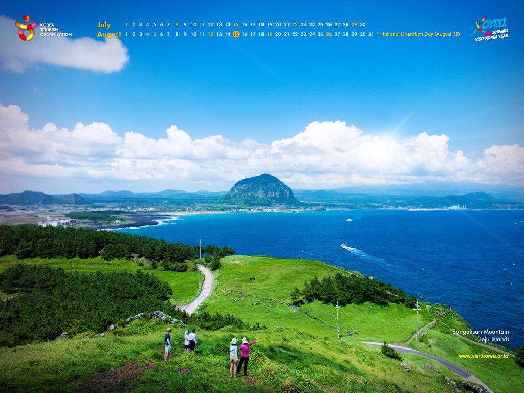 KCS MMU Malacca: Jeju Island 제주도 濟州島
