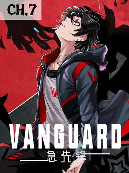 Vanguard-ตอนที่ 7