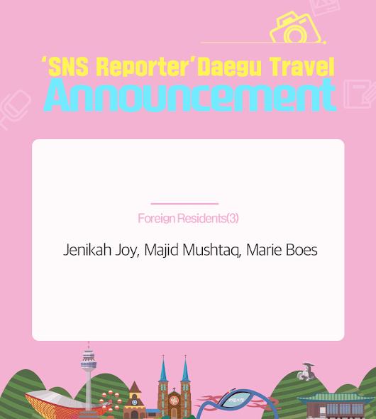 Announcement 2017