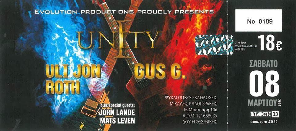 Thessaloniki :    Uli Jon Roth  +  Gus G  εμφανίζονται στις 8 Μαρτίου 2014