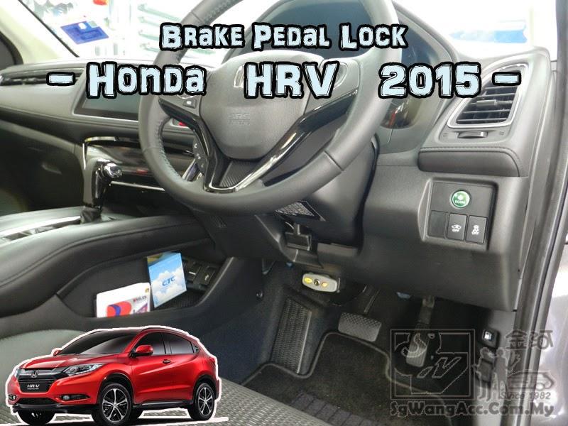 Honda HR-V Brake Pedal Lock