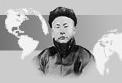 Directorio mundial de organizaciones Chin Woo