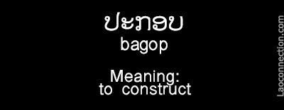 Lao word of the day:  to construct - written in Lao and English