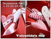 """Задание № 1 """"Valentine's day"""""""