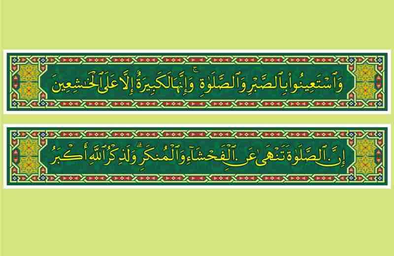 Islamic Vector Banner Kaligrafhi Design Indoor And Outdoor