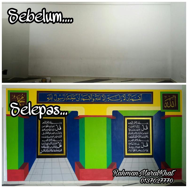 Blog Seni Khat*Rahman Sahlan*Mural Khat*Pandai Khat Mudah Jawi Lancar Ngaji Johor
