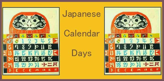 Japanese Calendar Days