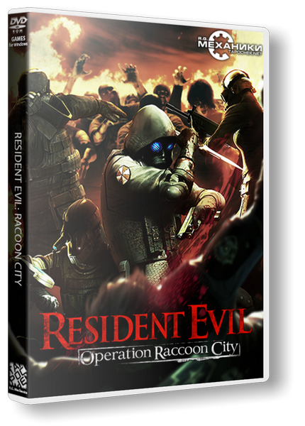 resident evil operation raccoon city soundtrack download