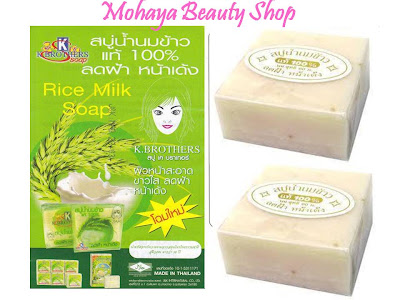 K.BROTHER RICE MILK SOAP