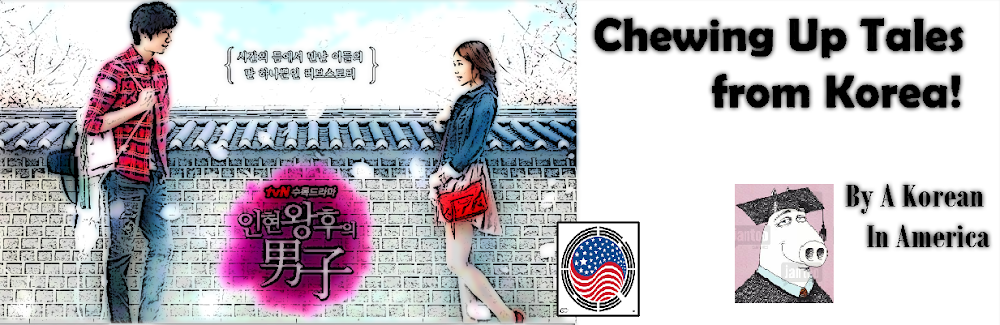Chewing Up Tales from Korea! By A Korean In America