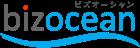 bizocean(ビズオーシャン)お知らせ-Q&A