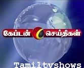 Captain Tv Night 8pm News 15-03-2014