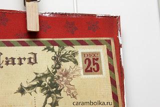 Хендмейд открытка к Новому году. Скрап-бумага, дизайнерский картон, штампы, кружево, ткань, брадс, тернер (анкер), чипборд - цифры, циферблат. Магазин Скрапбукшоп.