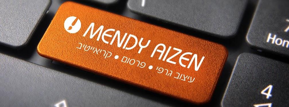 מנדי אייזן תיק עבודות - סטודיו למיתוג ופרסום