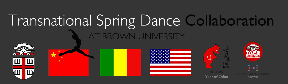 Transnational Spring Dance Collaboration at Brown.