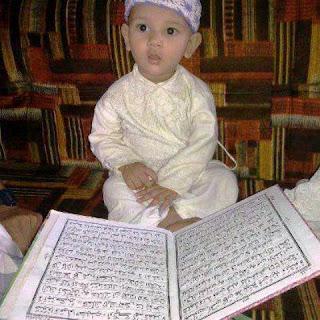 Gambar Anak Muslim Belajar Membaca Alqur'an