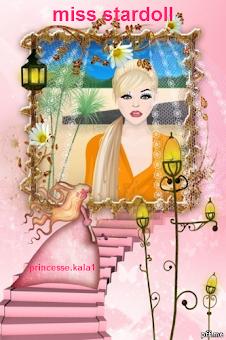مالكة المدونة