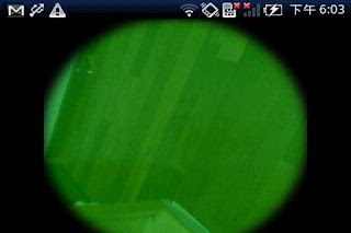 Night Vision v1.0 for Android