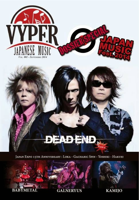 VYPER Japanese Music Magazine Vol. 001