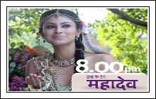 (13th-Jan-13) Devon Ke Dev Mahadev [Maha Episode]