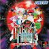 Galaxy Fight Universal Warriors psx iso for pc full version free download kuya028