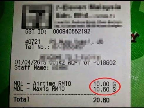 Ramai yang tak tahu prepaid sepatutnya tak kena GST
