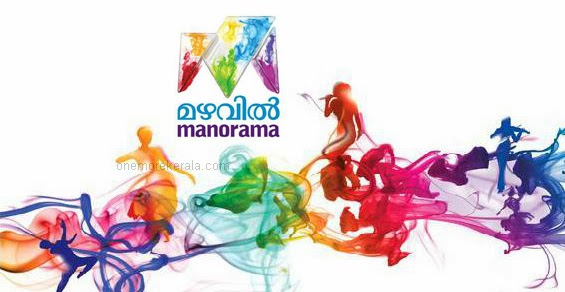 D For Dance Reality Show Auditions on Mazhavil Manorama