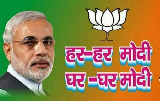 Modi top 10 Facebook image photo