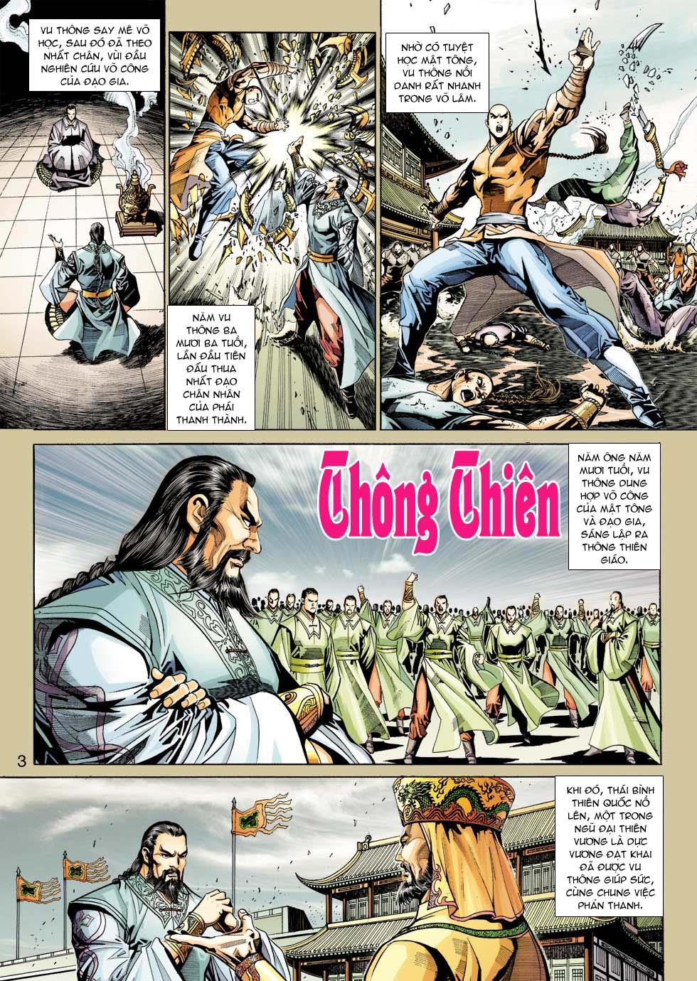 Tân Tác Long Hổ Môn chap 343 - Trang 3