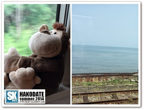 Hokkaido Japan - From Asahikawa to Sapporo to Hakodate by Train