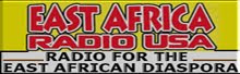 SIKILIZA EAST AFRIKA RADIO USA