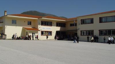 Επανασύσταση καταργηθεισών Ειδικοτήτων των ΕΠΑ.Λ. – Δύο ειδικότητες στην Καστοριά