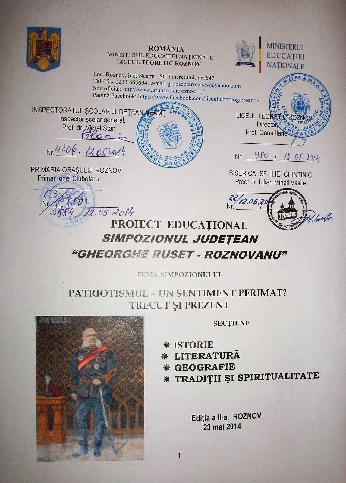 Prima filă a proiectului educaţional - Simpozionul Judeţean Gh. Ruset-Roznovanu, ed. a II-a- 2014