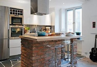 Decoraci N De Interiores Cocinas Peque As Para Apartamentos