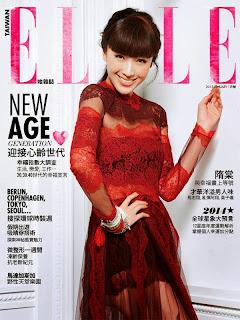 Magazine Cover : Sonia Sui Magazine Photoshoot Pics on Elle Magazine Taiwan January 2014 Issue