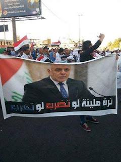 رد: 30 لافتة ساخرة من مظاهرات الشيعة تترجم الكيل بمكيالين