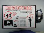 C12-AUTO PHONE ALARM SYSTEM