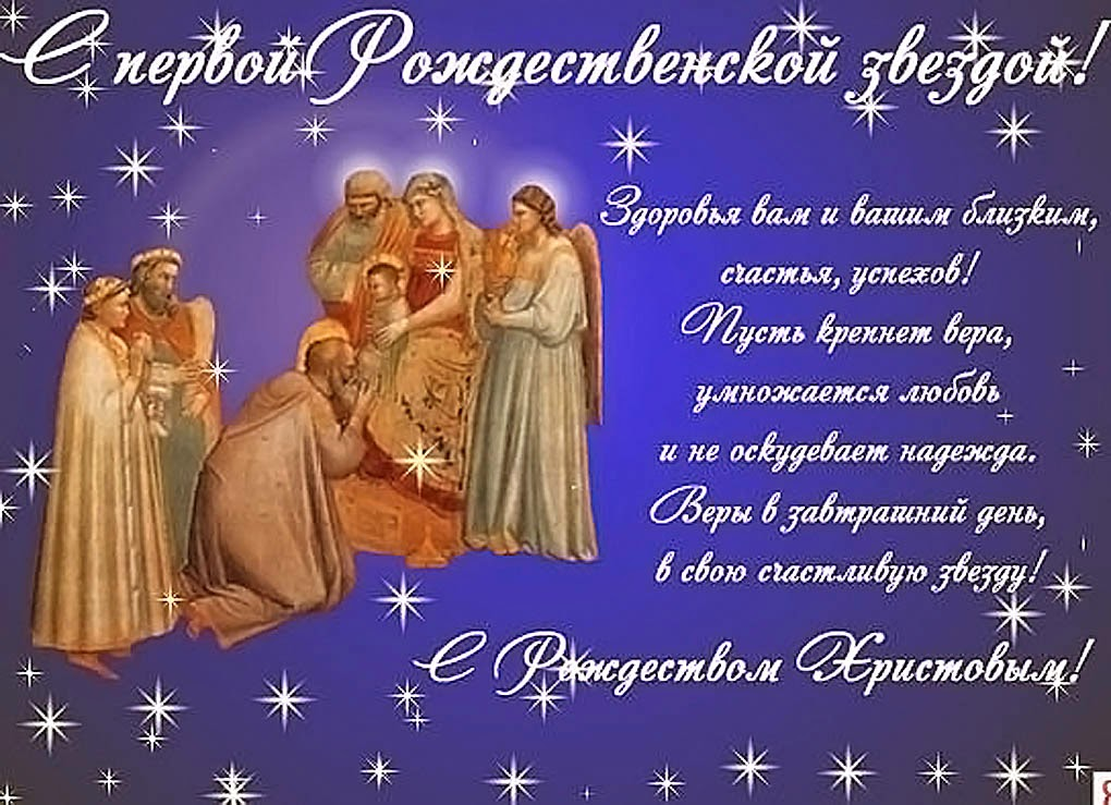 Рождественская неделя - время чудес, прощения и исполнения желаний - Лучшие Рождественские песни Happy New Year 2015