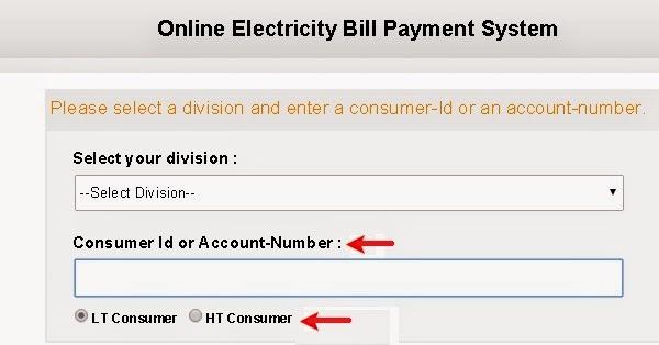 Energy bill in bihar university