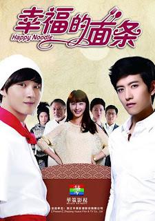 Xem Phim Tiệm Mì Hạnh Phúc - Happy Noodles 2013