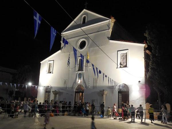 Χαλκίδα: Aγρυπνία απόψε στον Ιερό Ναό της Αγίας Παρασκευής