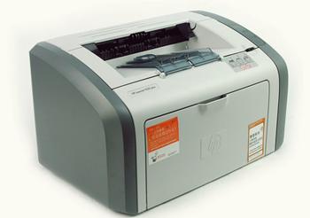 HP Laserjet 1020 Driver Download