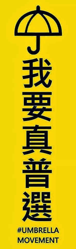 A historical moment in Hong Kong - Hong Kong people speak out their wish on politics in a non-violent manner.