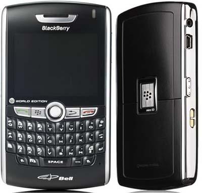 kelebihan dan kelemahan ponsel blackberry