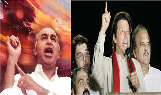 After Zulfiqar Bhutto Imran khan is Second Leader who publicly challenged US