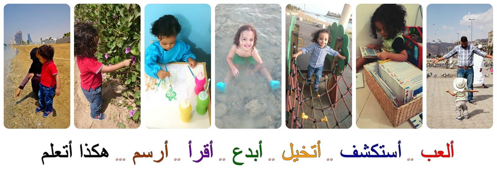 مدونة د/ دعاء مجدى