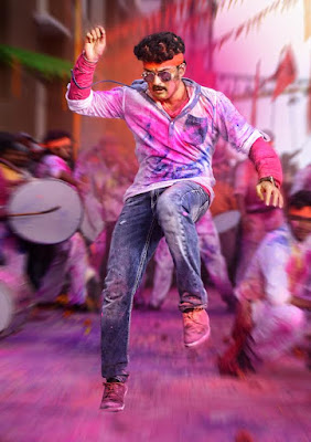 Sher Shooting completed,Nandamuri Kalyan Ram Sher movie still