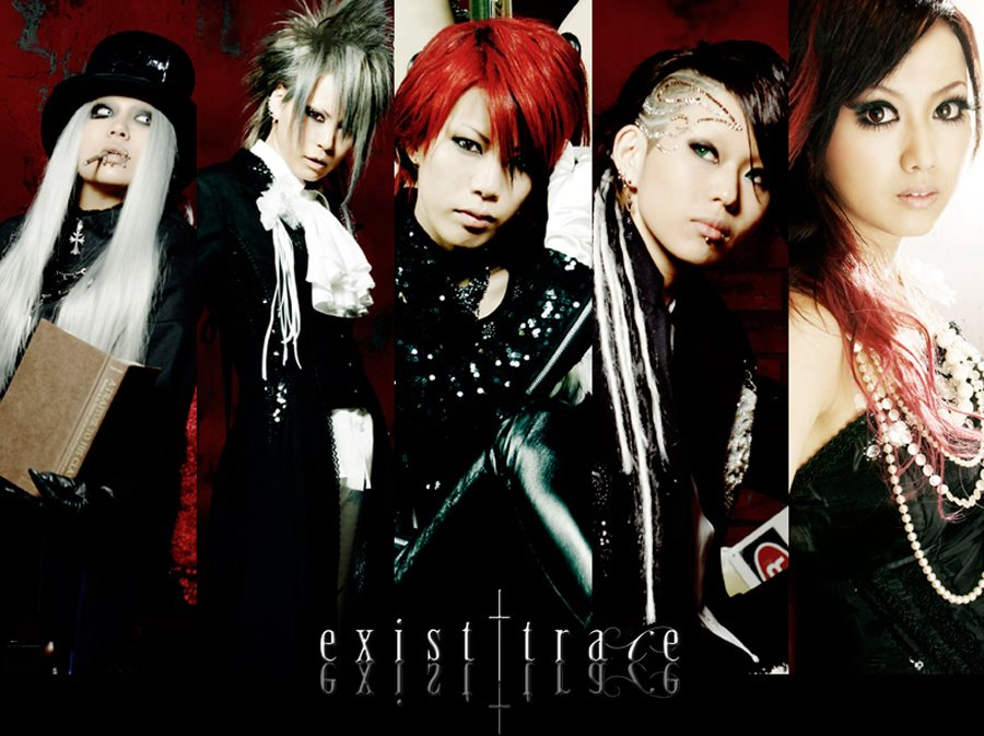Exist † Trace Colombia