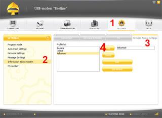 Cara Setting Modem ZTE Kartu Telkomsel