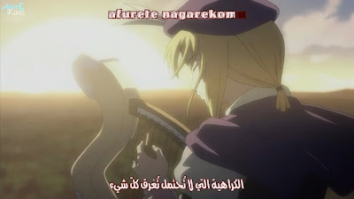 Tears_to_Tiara_-_01-Upload-raegatk+almorhf_00_01_16_00000